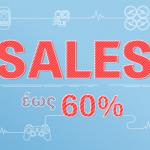 GERMANOS_Sales