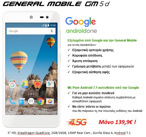 GM5-visual-fb