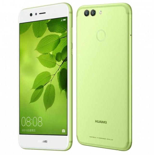 Huawei-Nova-2-Plus-768x773