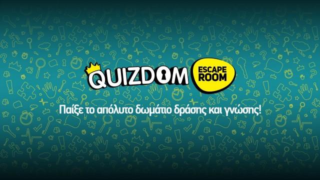 Quizdom_Escape_Room