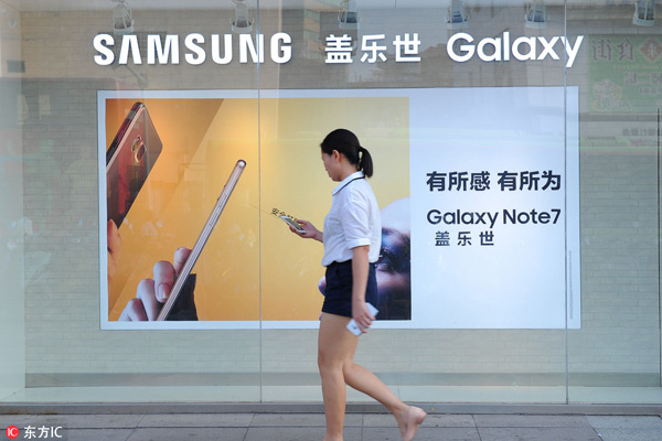 Samsung Loses china