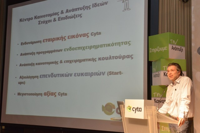 cyta yep standards 2