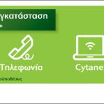 cytanet free instalation