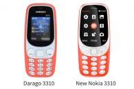 Αυτός ο κλώνος του νέου Nokia 3310 κοστίζει μόλις 12 δολάρια