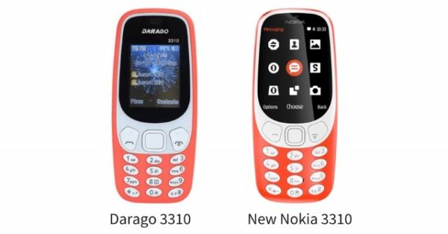 nokia-3310-clone