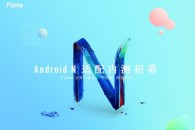 Android Nougat Meizu