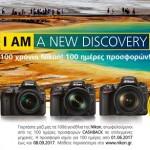 CB_Cameras_Banner_980x450px_Jun17