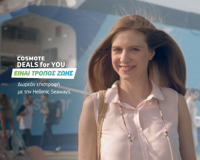 COSMOTE-DEALS-for-YOU