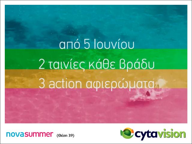 CYTAVISION_Novasummer (2)