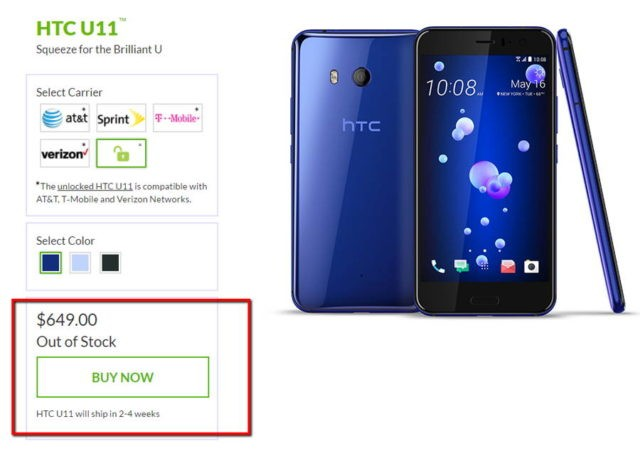 HTC U11 Sold Out
