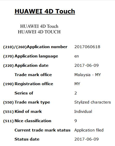 Huawei-4D-Touch-Trademark-Application-2
