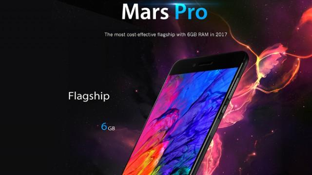Mars Pro (1)