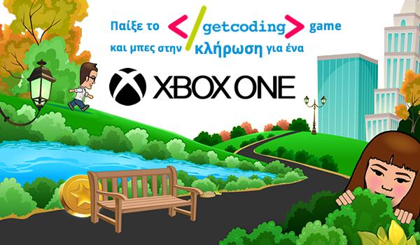 get-coding-city600x350