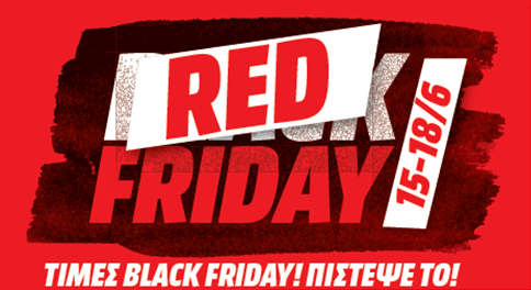 red-friday-mediamarkt