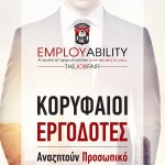 Employability poster 2
