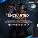 Uncharted_press_release_v2