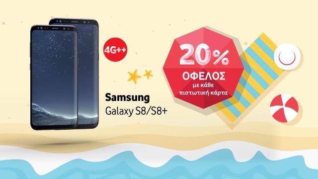 Vodafone Samsung