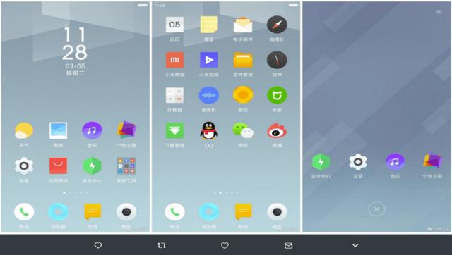 Xiaomi-Miui-9-1
