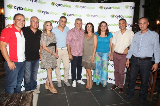 cytavision 2017 2018 2