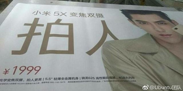 xiaomi-5x-poster