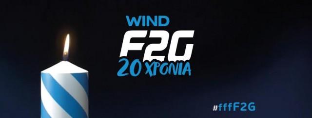 20xroniaf2g