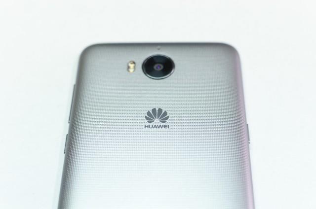 Huawei Y6 2017 (8)