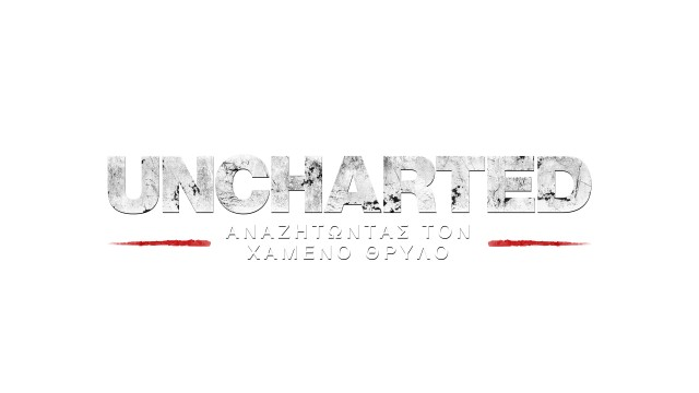 Logo_UNCTLL_GRE