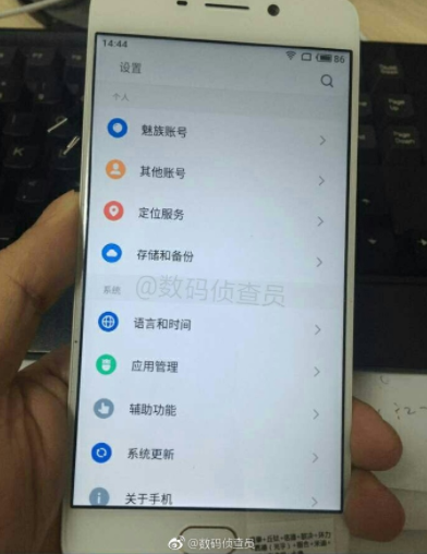 Meizu M6 Note-leak3