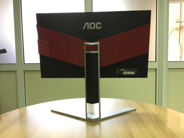 AOC Agon AG271UG (4)