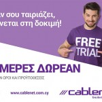 Cablenet_FREETRIAL_press_LOWRES