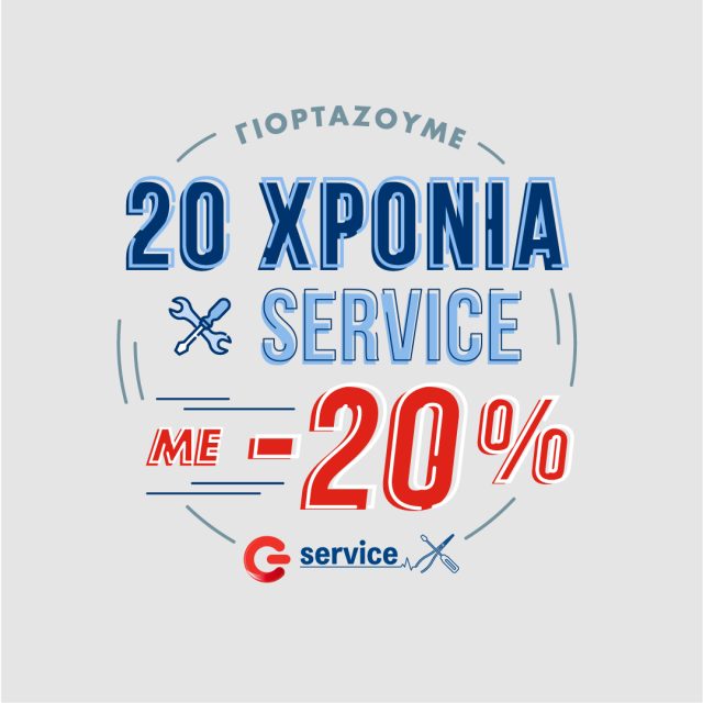 GERMANOS_20Years_Service