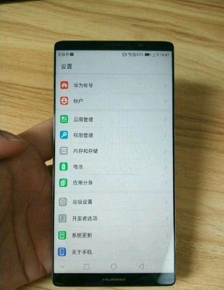 Huawei Mate 10 LEAK