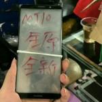 Huawei Mate 10-leaked