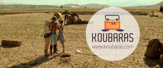 Koubaras-promo-8