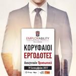 employability_fb-promo