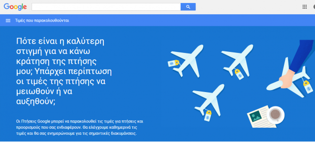 google-flights-3