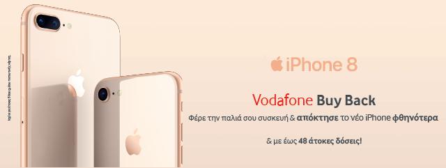 iPhone8 & iPhone 8 Plus