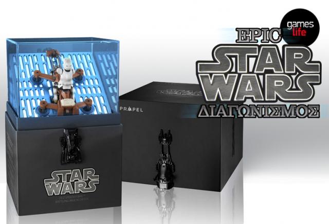 star-wars-31-8-17-sent