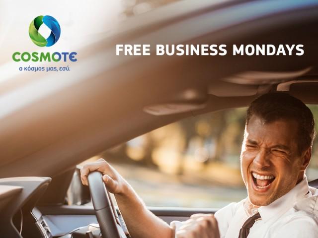 Free Business Mondays