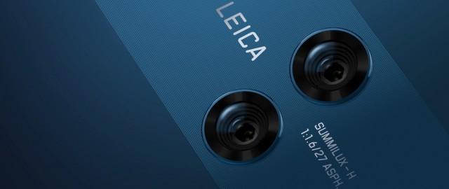 Huawei Mate 10 Pro_Camera (Large)
