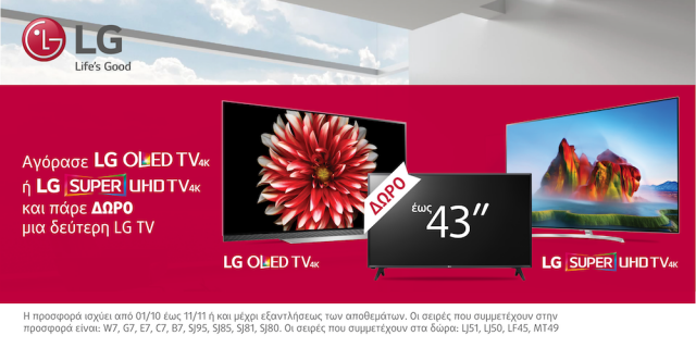 LG TV OLED 4K and SUPER UHD promo