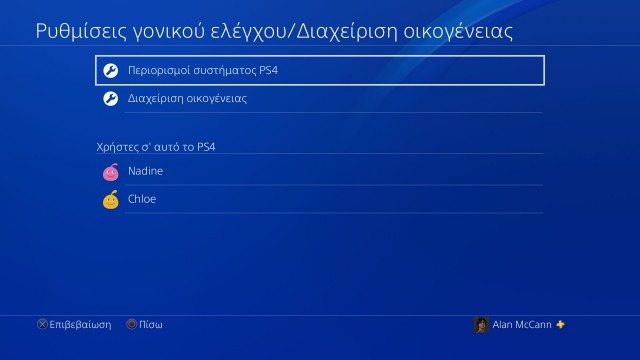 PS Firmware update 5.00_c
