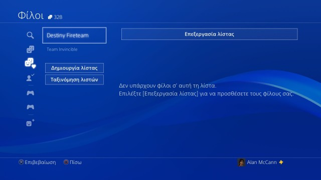 PS Firmware update 5.00_e