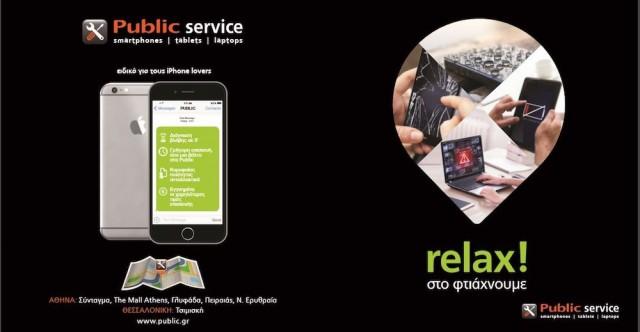 Public_service_image1