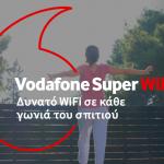 Vodafone Super WiFi