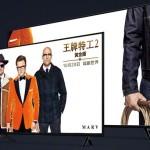 Xiaomi TV 4C