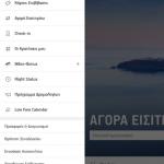 aegean-app-02