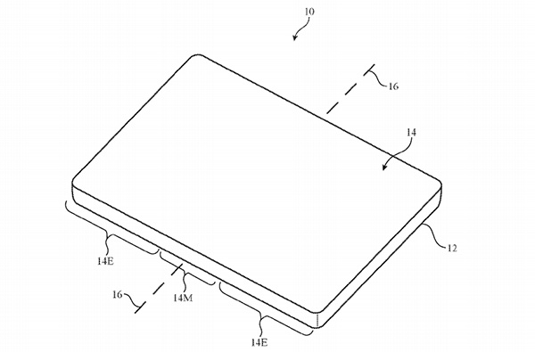 Apple-foldable-display-patent