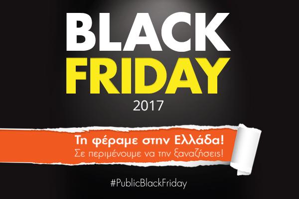 Public_Black_Friday_Key visual