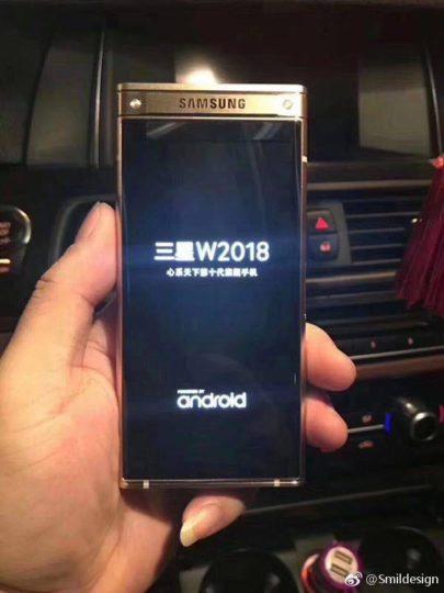 SM-W20182